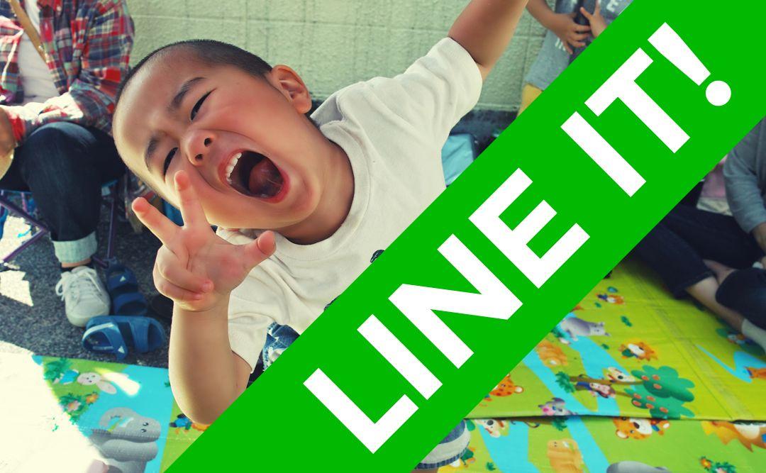 LINE IT! イェー!