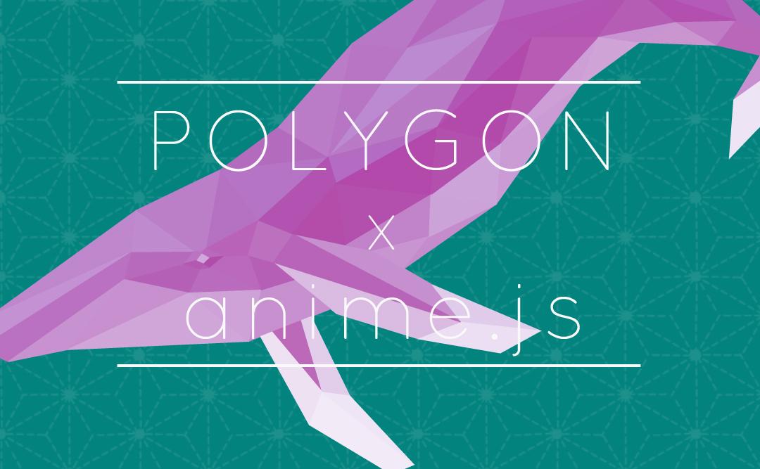 POLYGON x anime.js